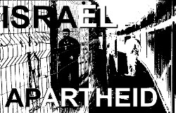 Check-point - Israël Apartheid