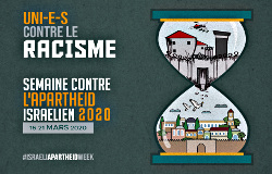 Semaine internationale contre l'apartheid israélien (IAW) 2020
