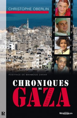 OBERLIN : chroniques de gaza