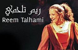 Reem Tahlhami chanteuse palestinienne