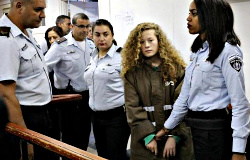 Ahed Tamimi 16 ans le 28-12-2017