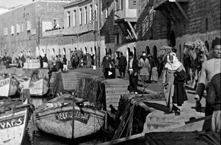 Le port de Jaffa avant 1948
